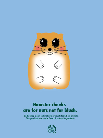 bodyshop_hamster